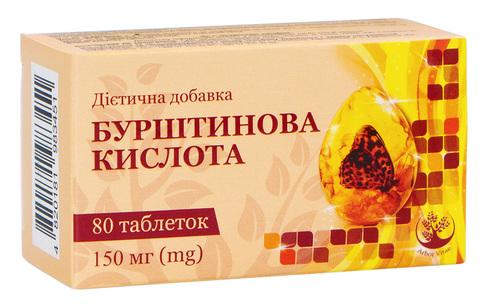 Arbor Vitae Бурштинова кислота таблетки 150 мг 80 шт