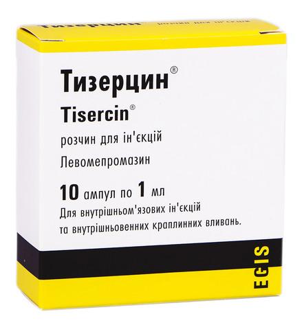 Тизерцин розчин для ін'єкцій 25 мг/мл 1 мл 10 ампул