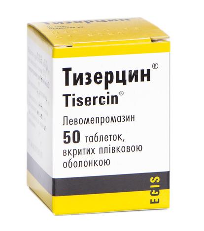 Тизерцин таблетки 25 мг 50 шт