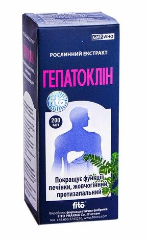 Гепатоглін сироп 200 мл 1 флакон