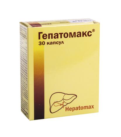 Гепатомакс капсули 30 шт