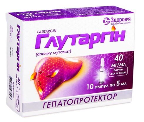 Глутаргін розчин для ін'єкцій 40 мг/мл 5 мл 10 ампул
