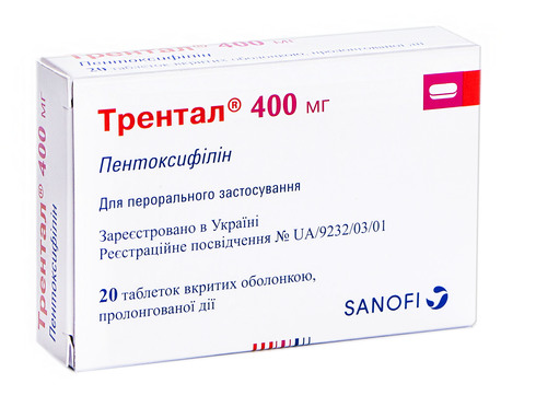Трентал таблетки 400 мг 20 шт