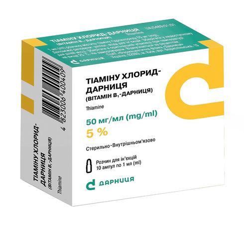 Тіаміну хлорид Дарниця розчин для ін'єкцій 5 % 1 мл 10 ампул