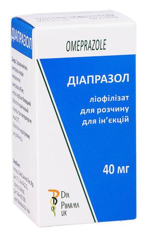 Діапразол ліофілізат для розчину для ін'єкцій 40 мг 1 флакон