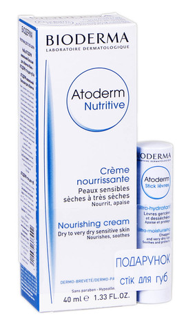 Bioderma Atoderm живильний бальзам 40 мл + стік для губ 4 г 1 набір