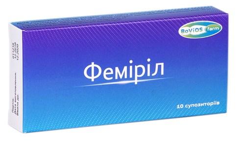 Феміріл супозиторії 10 шт