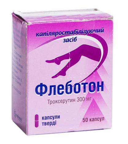 Флеботон капсули 300 мг 50 шт