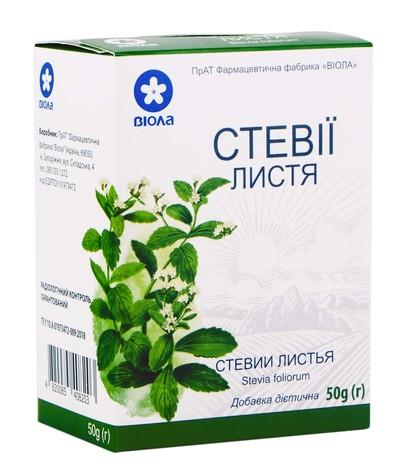 Стевія листя листя 50 г 1 коробка