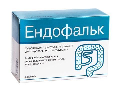 Ендофальк порошок для орального розчину 55,32 г 6 шт