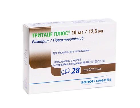 Тритаце Плюс таблетки 10 мг/12,5 мг  28 шт