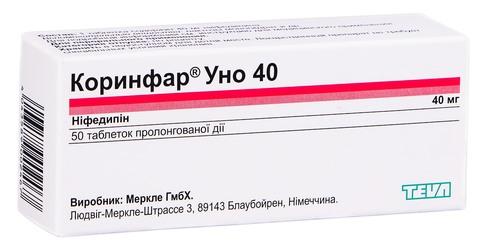 Корінфар Уно таблетки 40 мг 50 шт