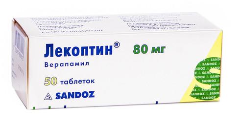 Лекоптин Сандоз таблетки 80 мг 50 шт