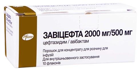 Завіцефта порошок для інфузій 2 г/0,5 г 10 флаконів