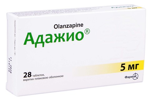 Адажио таблетки 5 мг 28 шт