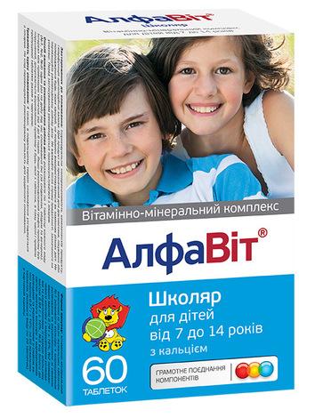 АлфаВіт Школяр таблетки 60 шт