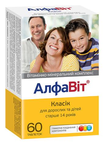 АлфаВіт Класік таблетки 60 шт