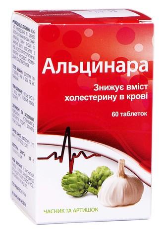 Альцинара таблетки 60 шт