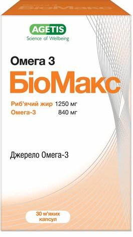 БіоМакс Омега 3 капсули 30 шт