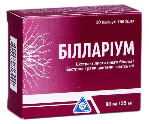 Білларіум капсули 30 шт