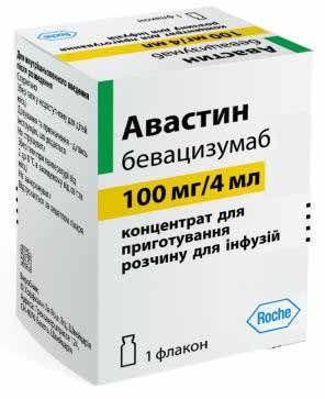 Авастин концентрат для інфузій 100 мг/4 мл 4 мл 1 флакон