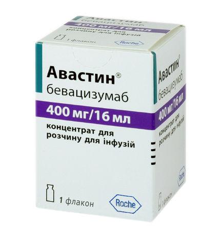 Авастин концентрат для інфузій 400 мг/16 мл 16 мл 1 флакон