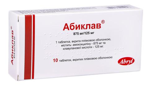 Абиклав таблетки 875 мг/125 мг  10 шт