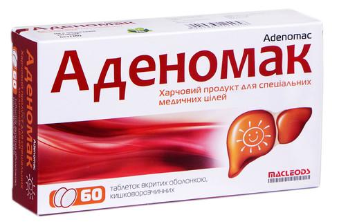 Аденомак таблетки 60 шт