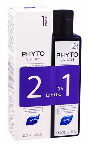 Phyto Squam шампунь інтенсивний догляд 125 мл + очищуючий шампунь 250 мл 1 набір