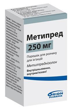 Метипред порошок для ін'єкцій 250 мг 1 флакон