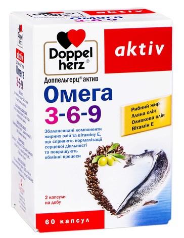 Doppel herz aktiv Омега-3-6-9 капсули 60 шт