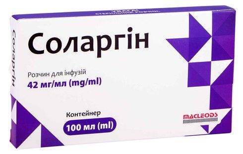 Соларгін розчин для інфузій 42 мг/мл 100 мл 1 флакон