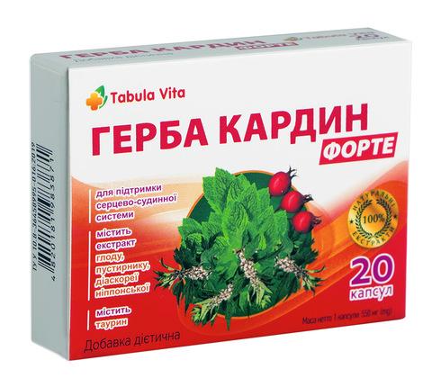 Tabula Vita Герба Кардин Форте капсули 20 шт