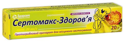 Сертомакс Здоров'я крем 20 мг/г 20 г 1 туба