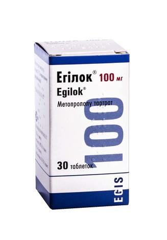 Егілок таблетки 100 мг 30 шт