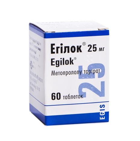 Егілок таблетки 25 мг 60 шт