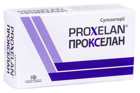 Прокселан супозиторії ректальні 10 шт
