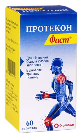 Протекон Фаст таблетки 60 шт