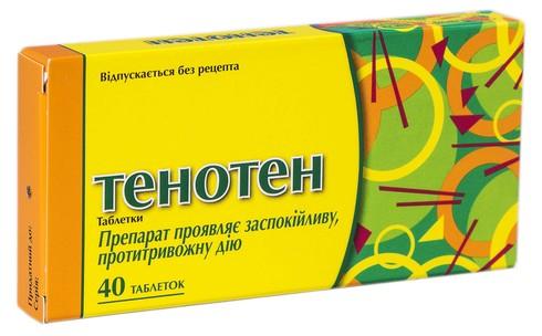 Тенотен таблетки 40 шт