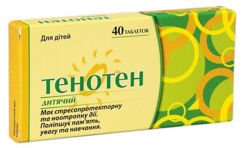 Тенотен дитячий таблетки 40 шт