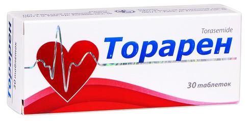 Торарен таблетки 10 мг 30 шт