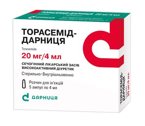 Торасемід Дарниця розчин для ін'єкцій 20 мг/4 мл  4 мл 5 ампул