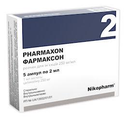 Фармаксон розчин для ін'єкцій 250 мг/мл 2 мл 5 ампул