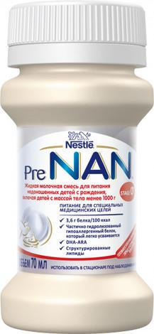 PreNan Суміш молочна рідка для передчасно народжених 70 мл 1 флакон