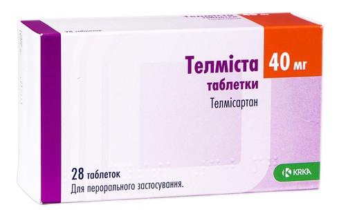 Телміста таблетки 40 мг 28 шт