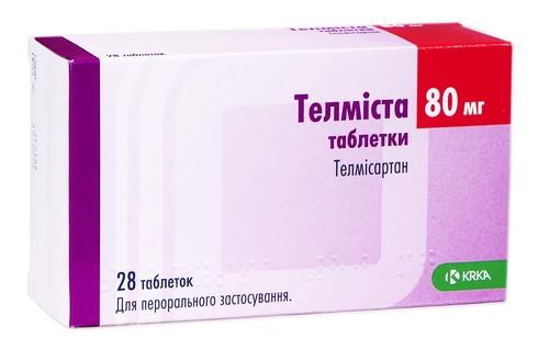 Телміста таблетки 80 мг 28 шт