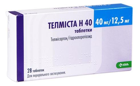 Телміста H таблетки 40 мг/12,5 мг  28 шт