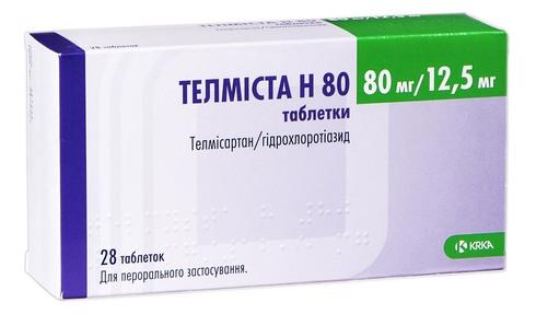 Телміста H таблетки 80 мг/12,5 мг  28 шт