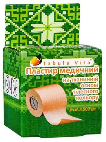 Tabula Vita Пластир медичний на тканинній основі тілесного кольору 5х500 см 1 шт