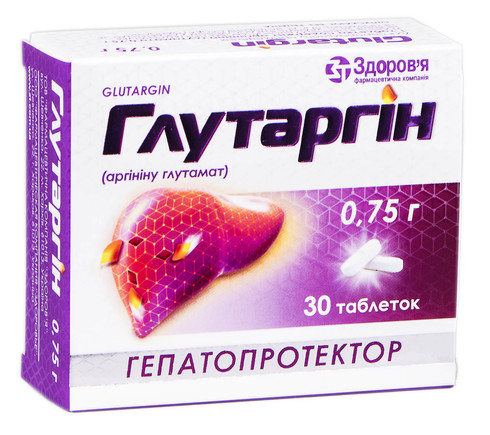Глутаргін таблетки 0,75 г 30 шт